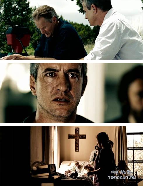 До последнего вздоха (2010)