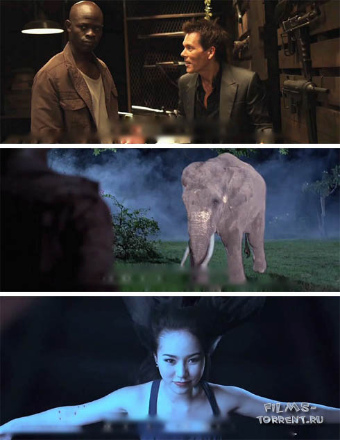 Белый слон (2011)