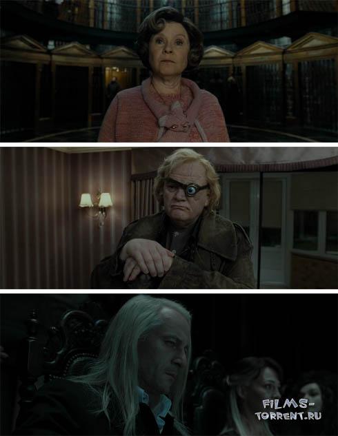 Гарри Поттер и Дары смерти. Часть 1 (2010)