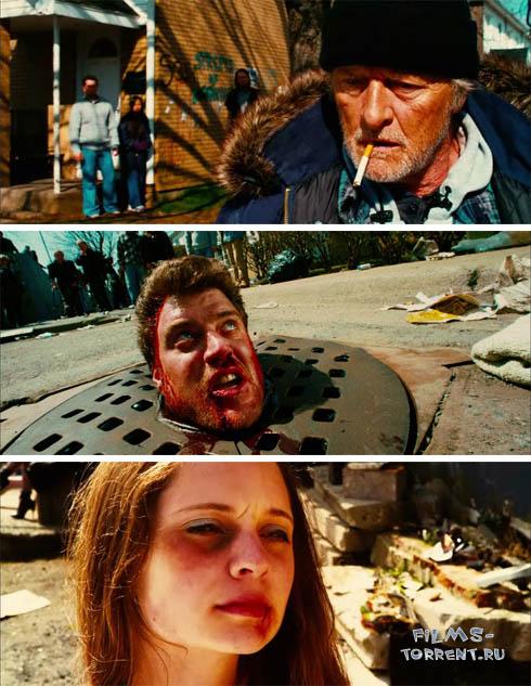 Бомж с дробовиком (2011)