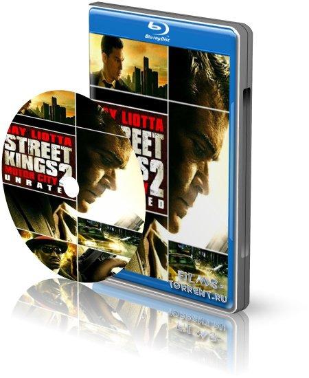 Короли улиц 2 (2011)
