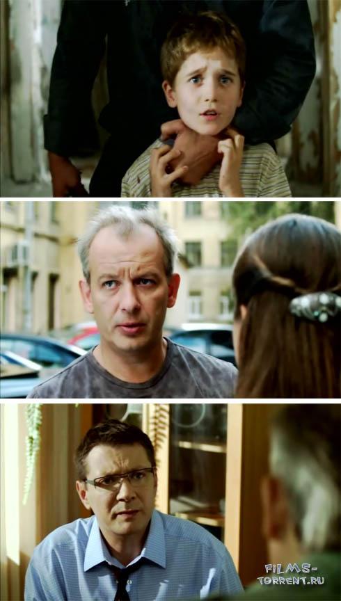 Отцы (2010)