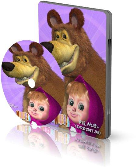 Маша и Медведь 15-16 серии