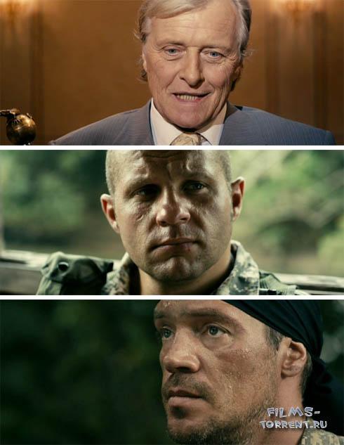 Ключ Саламандры (2011) DVDRip