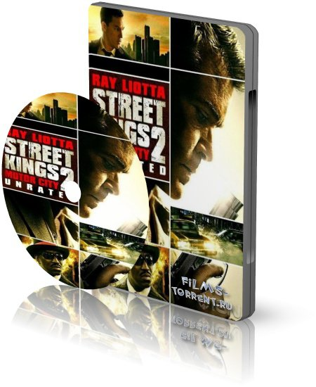Короли улиц 2 (2011) Лиц.