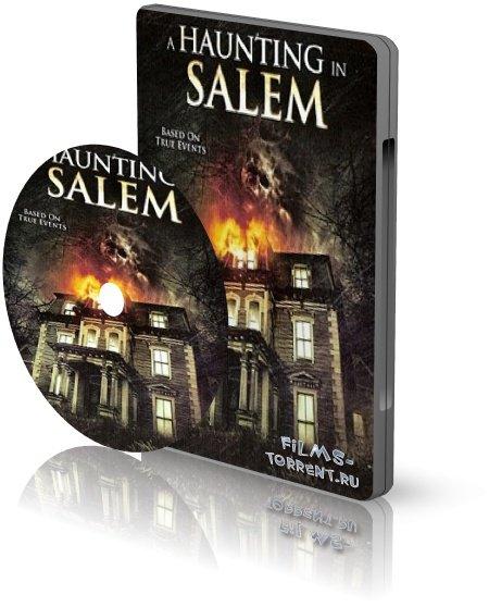 Призраки Салема (2011)