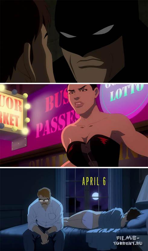 Бэтмен: Год первый (2011)