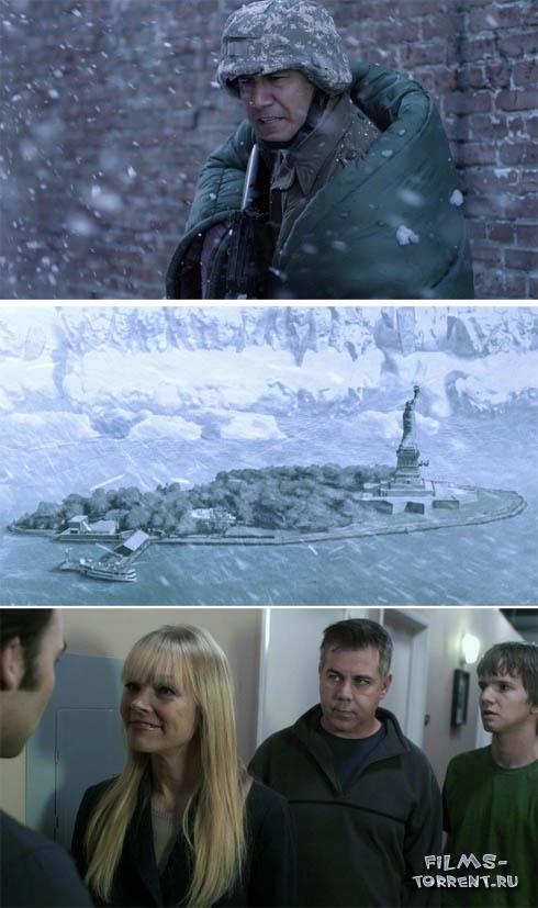 Замерзший мир (2011)