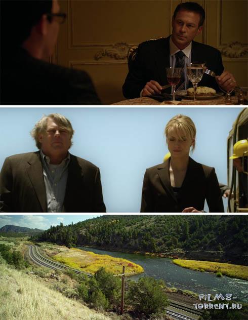 Атлант расправил плечи: Часть 1 (2011)