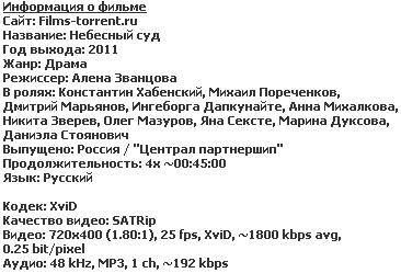 �������� ��� (2011) (01-04 �� 4)