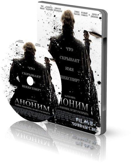 Аноним (2011)