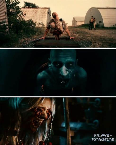 Подземелье (2011)