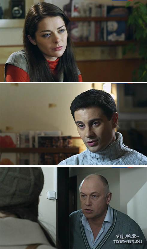 Срочно! Ищу мужа (2011)