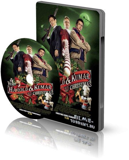 Убойное Рождество Гарольда и Кумара (2011)