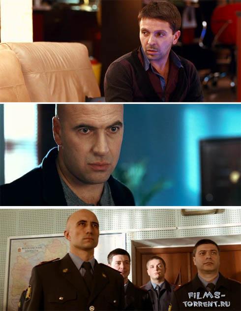 О чём ещё говорят мужчины (2011)