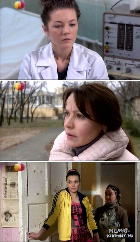 Воробушек (2012)