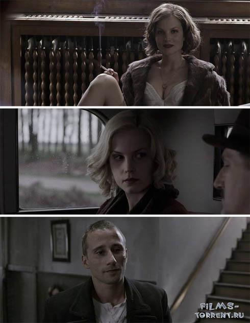 Опасная банда Осс (2011)