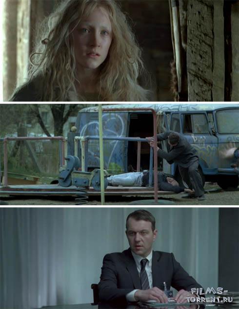 Ханна. Совершенное оружие (2011)