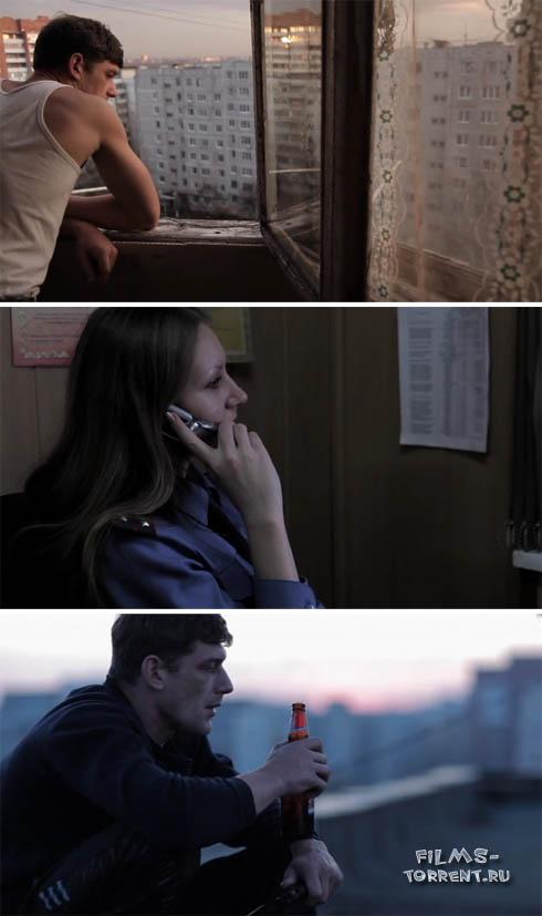 Портрет в сумерках (2011)