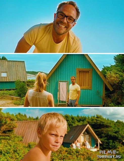Люди солнца (2011)