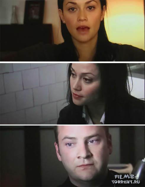 Одержимая (2012)