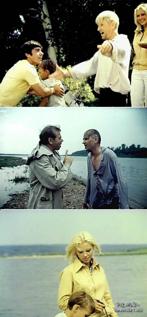 Не стреляйте в белых лебедей (1980)