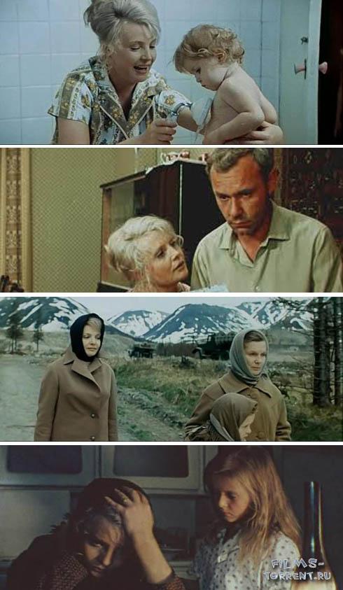 ������ (1973)