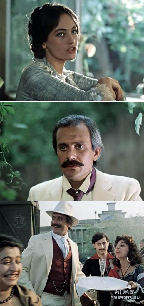 Жестокий романс (1984)