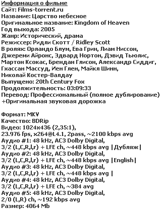 ������� �������� (2005)