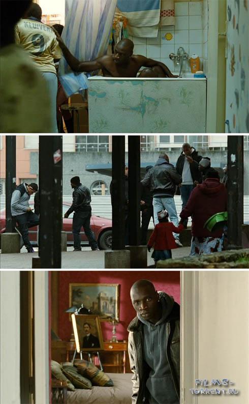 Неприкасаемые (2011)