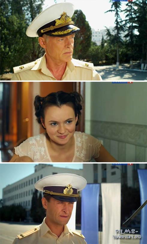 Приказано женить (2012)