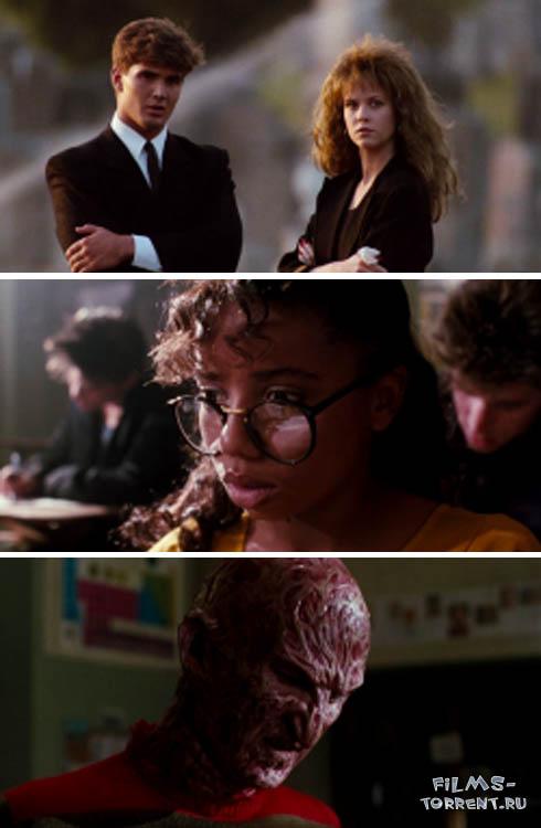Кошмар на улице Вязов 4: Повелитель сна (1988)
