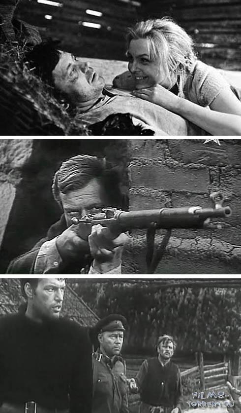 Никто не хотел умирать (1966)