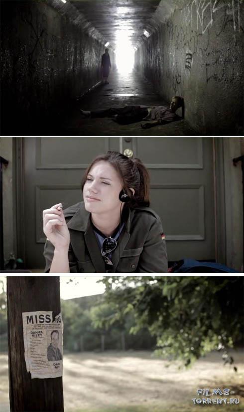 Отсутствие (2011)