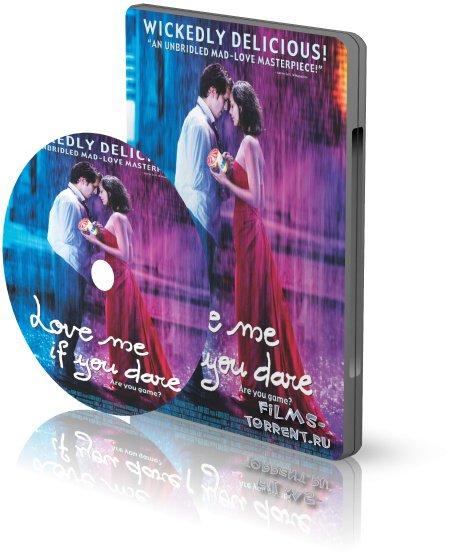 Влюбись в меня если осмелишься (2003)