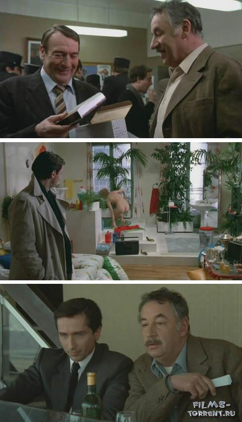 Откройте, полиция! (1984)