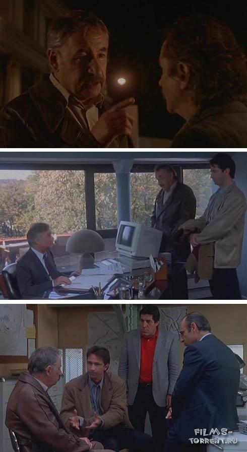 Откройте полиция 2 (1990)