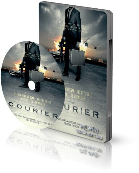 Курьер (2011)