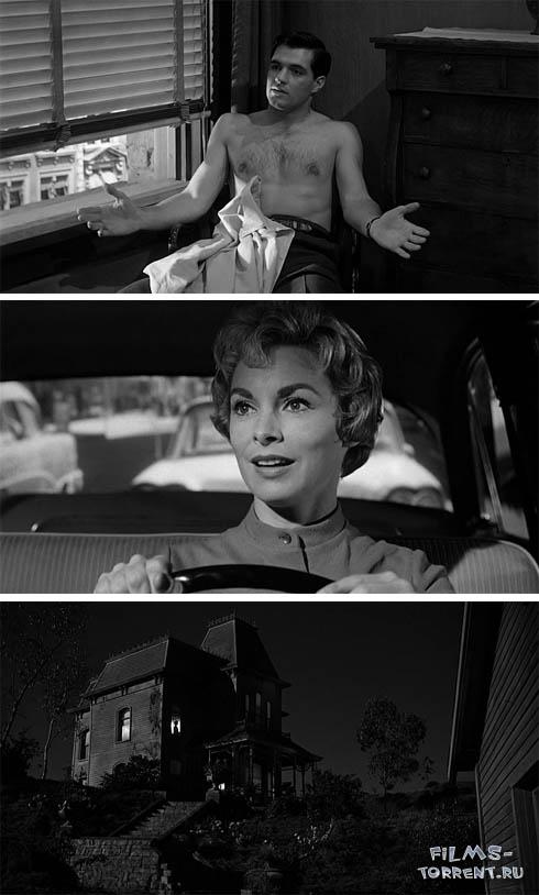 Психоз (1960)