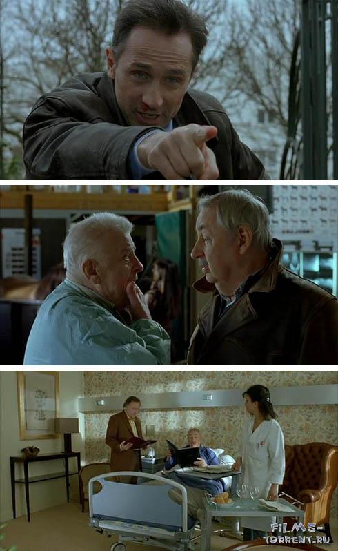 Откройте, полиция! 3 (2003)