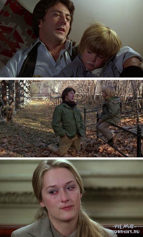 Крамер против Крамера (1979)