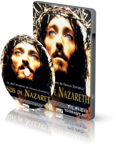 Иисус из Назарета (1977)