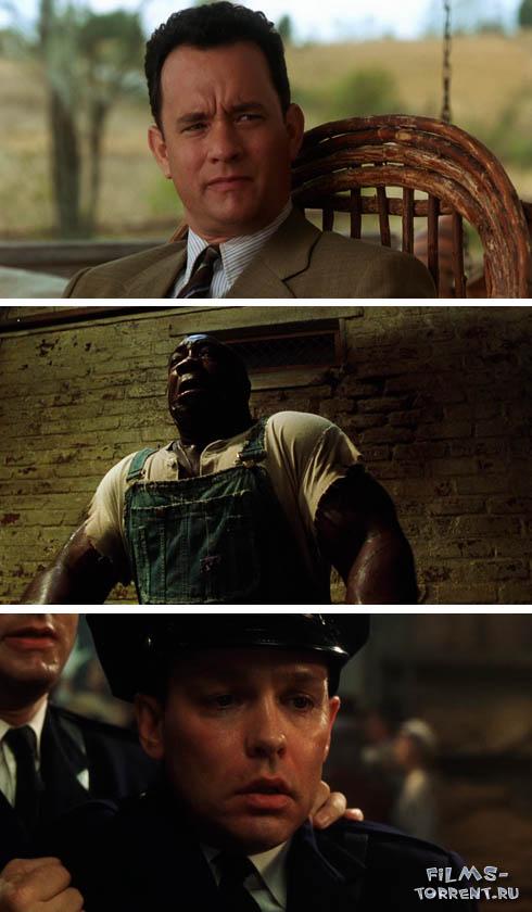 Зелёная миля (1999)