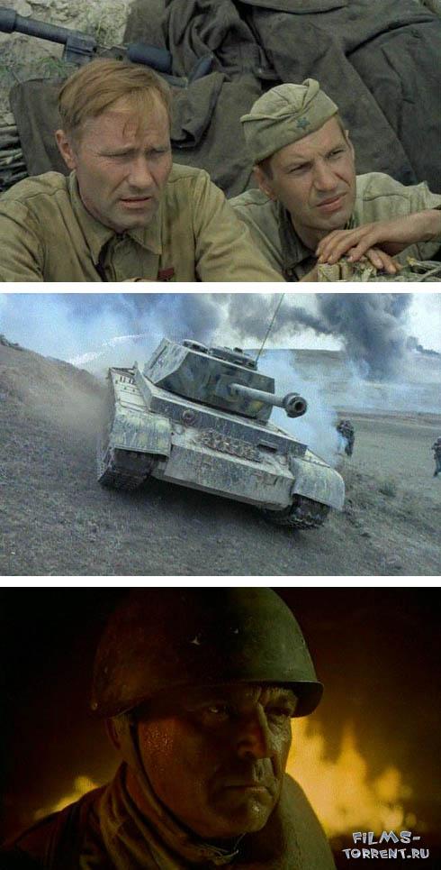 Они сражались за Родину (1975)