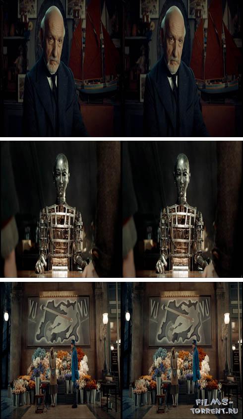 Хранитель времени 3D (2011)