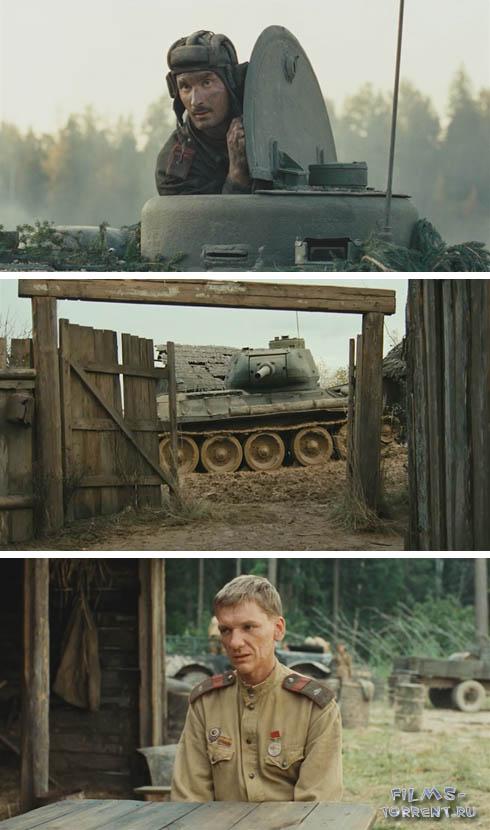 Белый тигр (2012)