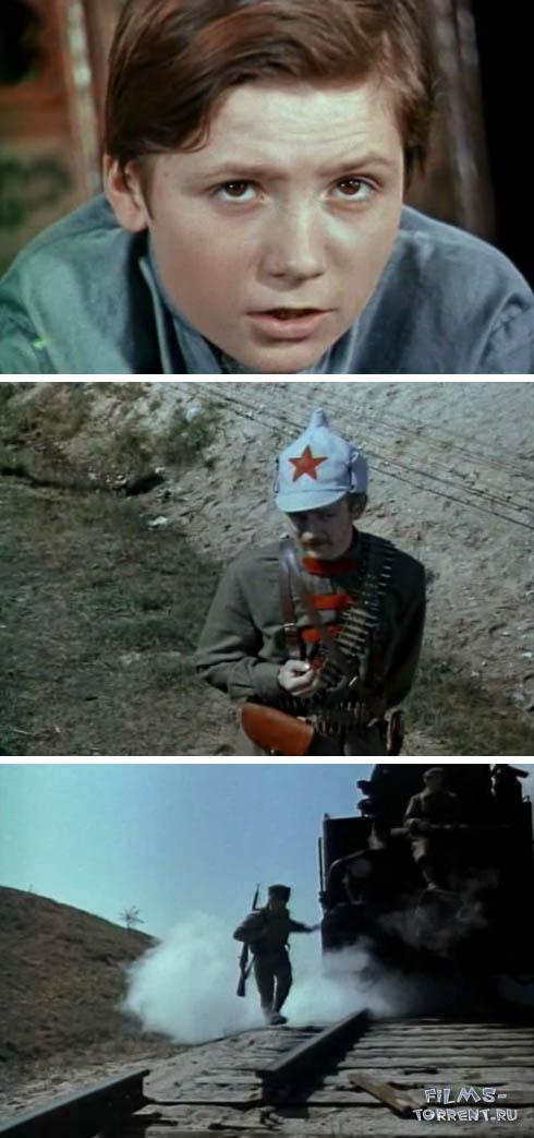 Кортик (1973)