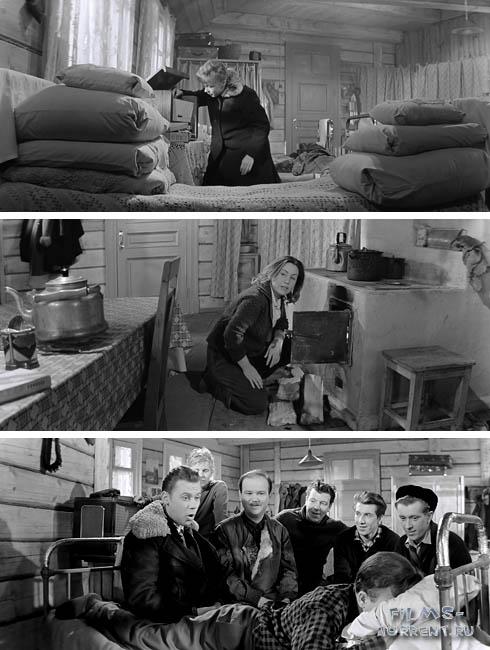 Девчата (1961)