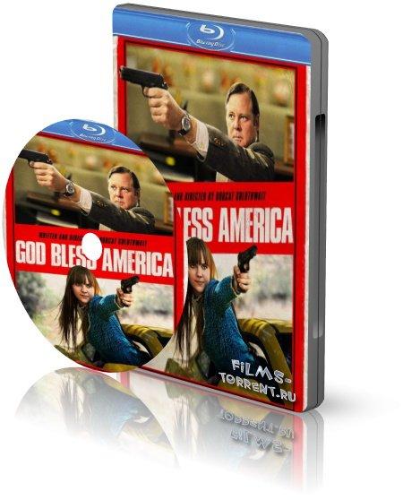 Боже, благослови Америку (2011)