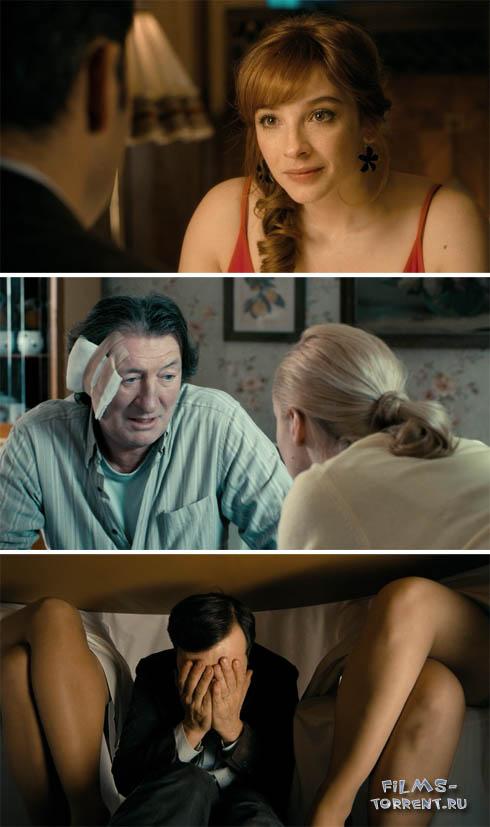 Мужские надежды (2011)